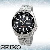 SEIKO 精工手錶專賣店 SKX007K2 海馬 DIVER'S 男錶 機械錶 不鏽鋼錶帶 強化礦石玻璃 滑動式秒針