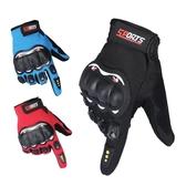摩托車騎行賽車手套防滑防摔騎士保暖手套防曬觸屏機車全指手套 夏洛特