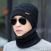帽子男冬天毛線帽加厚保暖針織帽套頭帽男包頭帽冬季帽男青年騎車