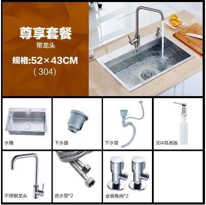 304不銹鋼廚房手工水槽單槽4MM加厚大單槽套餐【1】