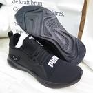 PUMA SOFTRIDE RIFT BREEZ 男款 運動鞋 休閒鞋 19506701 黑【iSport愛運動】