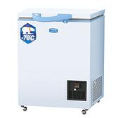 SANLUX台灣三洋100L超低溫-70℃冷凍櫃 TFS-100DD~含拆箱定位