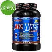 【加拿大ALLMAX】乳清蛋白巧克力口味飲品1瓶 (908公克)【屈臣氏】