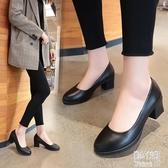 舒適正裝禮儀職業鞋高跟鞋黑色女鞋2019鞋子單鞋中跟小皮鞋工作鞋 JY10370【潘小丫女鞋】