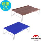 Naturehike 戶外超輕迷你6061鋁合金折疊桌 露營桌 茶桌 香檳金+寶藍