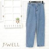 側邊口袋牛仔褲 8J1526