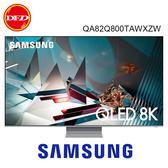 獨家送43吋LG 4K電視 三星 82吋 82Q800T QLED 8K 量子電視 公司貨 QA82Q800TAWXZW 含VIP精緻安裝