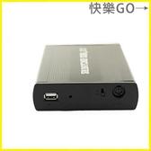 快樂購 外接硬碟盒 黑色.寸并口行動硬碟盒USB2.0接口台式機IDE并口鋁合金硬碟盒