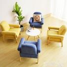 餐廳沙發奶茶店桌椅組合甜品店茶幾西餐廳簡約休閒椅子餐飲桌子咖啡廳沙發LX 【99免運】