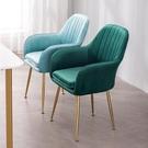 梳妝椅 北歐ins椅子化妝椅書桌椅梳妝椅餐椅家用【88折免運】