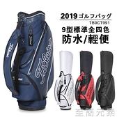 19新款高爾夫球包男女通用高爾夫球袋標準球桿包防水耐磨輕便 雙十二全館免運