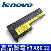 LENOVO X60 22 4芯 日系電芯 電池 40Y7003 42T4505 42T4506 92P1168K 92P1173 92P1227 93P5028 93P5029