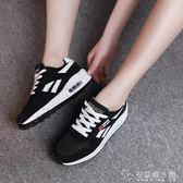 夏天穿的跑步鞋輕便爬山網面瑜伽軟妹女網眼健步健身房氣墊運動鞋 安妮塔小舖
