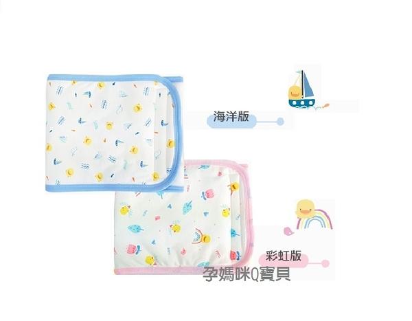 台灣製黃色小鴨四季小肚圍 81808-9