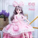 芭比娃娃-60厘米克時帝芭比娃娃套裝超大單個大號婚紗女孩公主洋娃娃玩具 糖糖日系女屋
