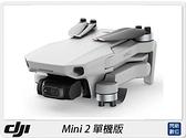 DJI 大疆 Mini 2 單機版 (Mini2 ,公司貨)