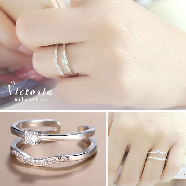 S925銀 閃亮動人時尚風格戒指-維多利亞1606111