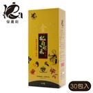【下殺5折】保康生醫-保康利漢方茶-枸菊明采茶 (30包/盒) 即期出清