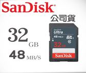 SanDisk Ultra SDHC SD 32GB 32G Class10 48MB/s 48M 記憶卡 終身保固 公司貨