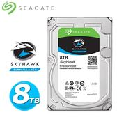 Seagate【SkyHawk】監控鷹 8TB 3.5吋監控硬碟 (ST8000VX0022)