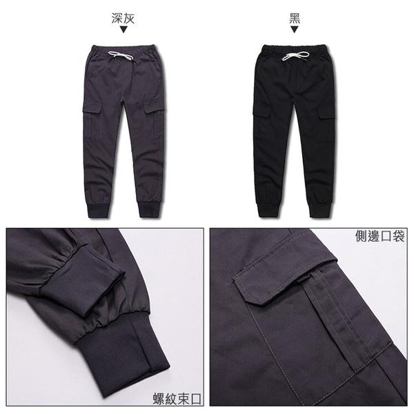 出清不退換 縮口褲 工作長褲【JN4043】OBIYUAN 多口袋休閒褲