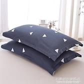 【一對裝】純棉枕套枕頭套全棉包郵一對套裝秋冬48*74單人 名購居家