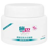 施巴5.5 嬌顏活性水合凝露50ml (自然原味)