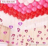 婚慶結婚用品婚禮浪漫婚房臥室裝飾創意生日派對成人求婚佈置氣球 阿卡娜 阿卡娜