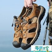 涼鞋男潮戶外運動真皮包頭休閒鞋拖鞋新款夏季透氣男士沙灘鞋 【海闊天空】
