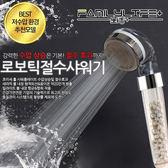 除氯蓮蓬頭森林浴沐浴淋浴省水過濾器HL 079 ~SV5662 ~快樂 網