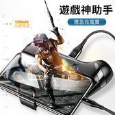 USAMS 手機散熱器 遊戲手柄 吃雞神器 隱形懶人支架  雙風扇散熱 手柄充電  靜音散熱器