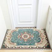 簡約入戶門地墊家用腳墊進門門廳地毯門墊門口臥室防滑墊墊子 NMS漾美眉韓衣