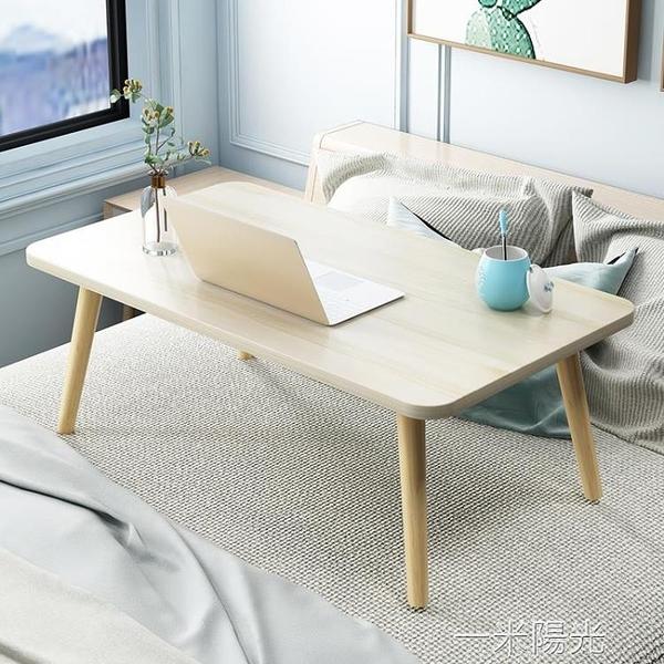 床上桌大學生宿舍懶人桌電腦桌寢室上鋪下鋪書桌簡易學習桌小桌子 一米陽光