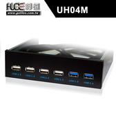 """【免運費】伽利略 前置5.25"""" 19PIN USB3 2埠+ USB2 4埠 面板 ( UH04M )"""