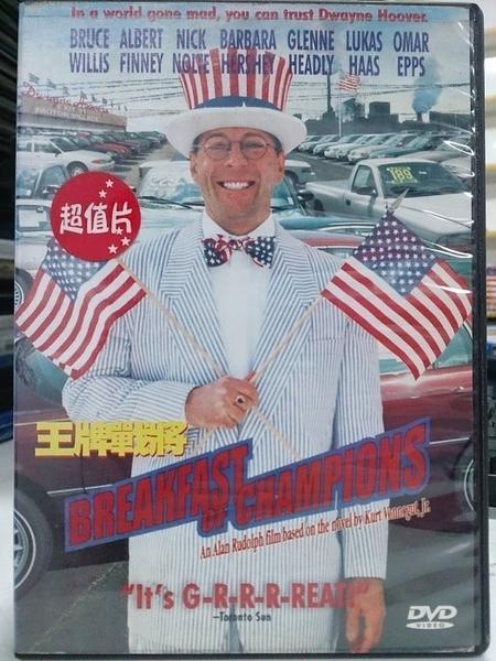 挖寶二手片-Y53-003-正版DVD-電影【王牌戰將】-布魯斯威利 芭芭拉荷西