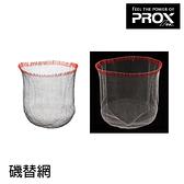 漁拓釣具 PROX PX76750W 白 50cm [磯替網]