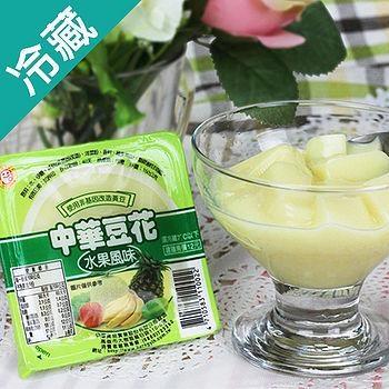中華豆花-水果口味150g*4入【愛買冷藏】