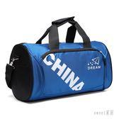 旅行包 手提運動包健身包男女登機行李包袋單肩斜挎旅游大容量 df2768 【Sweet家居】
