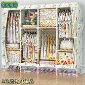 衣柜實木2門簡約現代 經濟型簡易布衣柜布藝組裝雙人收納兒童衣櫥igo  瑪奇哈朵