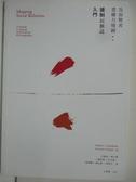 【書寶二手書T1/科學_AVV】為弱勢者畫權力地圖︰建制民族誌入門_Marie L. Campbell