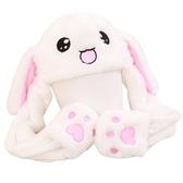 兔子帽 抖音兔帽子女夏季網紅同款可愛小兔子耳朵會動的帽子兔耳朵帽成人聖誕節交換禮物
