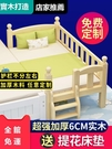 兒童床 帶護欄150cm加厚小嬰兒男女孩公主單人定做分邊加寬拼接大床【八折搶購】