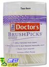 [現貨] 美國進口 牙間刷 The Doctor's BrushPicks Toothpicks: 250 Pack (T01)