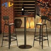 吧台椅 星巴克吧台椅實木歐式鐵藝酒吧椅吧凳現代簡約椅子 高腳凳 吧台椅【快速出貨】