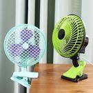 學生宿舍風扇迷你 床上小風扇夾扇台式靜音搖頭辦公室家用電風扇-享家生活館