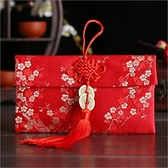 紅包袋 橫款 銅錢 紅包 新年 春節 開運 壓歲錢 禮金袋 絲綢 布紅包 新款 針織紅包袋 6022
