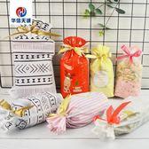 雪花酥抽繩束口袋糖果袋餅干牛軋糖包裝袋50個烘焙包裝【巴黎世家】