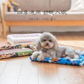 寵物墊子睡墊夏天四季床小型中型犬金毛寵物墊 BF3594『寶貝兒童裝』