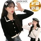 EASON SHOP(GW9670)韓版小香風黑白撞色拼接短版下擺花邊珍珠排釦娃娃領翻領長袖毛衣針織衫女上衣服