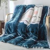 店長推薦▶珊瑚絨毯子冬季加厚法蘭絨毛毯夏季學生單人宿舍午睡雙人被子薄款 igo